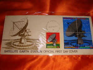 Singapore 1971 Opening of Satellite Earth Station, 5v FDC