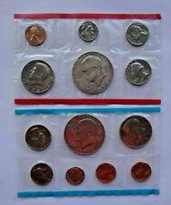1974 US Mint Set, In Original Mint Cello & Original Mint Envelope PHILA and DEN