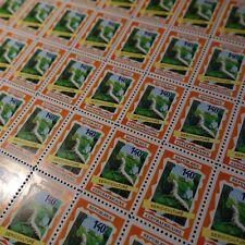 FEUILLE SHEET CENTRAFRIQUE PA N°86 x50 SÉRICICULTURE 1970 NEUF ** MNH COTE 250€
