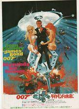 Diamonds Are Forever 71 James Bond 007 Japanese Chirashi Movie Flyer Poster B5