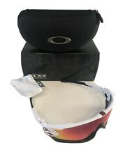 Oakley Jawbreaker Prizm Road Polished White