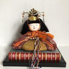 "Hina Doll Kimekomi Empress Silk 5"" Vtg Japanese Asian Wood Stand"