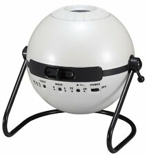 kb09 SEGA Toys HOMESTAR Classic Home Planetarium in Pearl White New from Japan