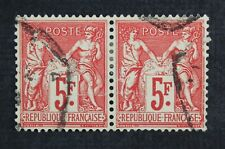 CKStamps: France Stamps Collection Scott#226b Used 1 Tear Lightly Crease