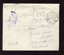 RUSSIA 1924 REG.COVER to UK...SOLDIER 10k IMPERF BLOCK