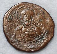Ancient Byzantine Empire JESUS CHRIST Basil Constantine Year 976 - 1025 AD Coin