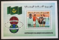 Briefmarke Mauretanien / - Yvert Und Tellier Block N° 19 N (Y5)