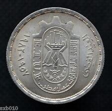 Egypt 10 Piastres 1981 25th Anniversary - Trade Unions. Commemorative. km521 UNC