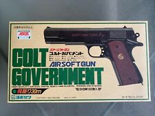 Yonezawa 1985 Colt Government spring piston air soft pistol from JAPAN