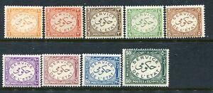 Egypt O69-O70, MNH, Michel UAR D1-D2. Official Stamps 1959. Ornament. x33587