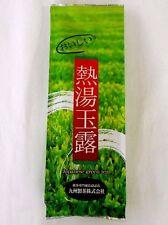Japanese High Class Green Tea GYOKURO Made In Japan 100g F/S