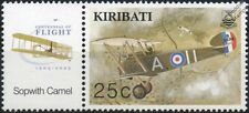 RAF SOPWITH CAMEL WWI Biplane Aircraft Stamp (2003 Centennial of Flight)