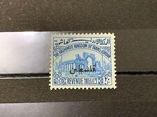 Jordan / Trans-Jordan, 20 Mils Fiscal / Revenue Stamp Optd Palestine VFU