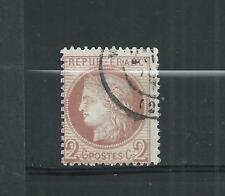 FRANCE  N° 51 CERES EMISSION  DE  BORDEAUX  1872 OBLITERE  PAS  D' AMINCI