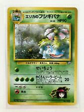 New Listing�� Erika's Venusaur 003 Holo Bleed error Gym Japan Rare card Pokemon 2000 Nm �