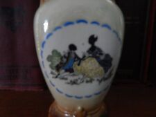"""CZECH POTTERY 8"""" 2 HANDLE VASE COURTING COUPLE"""