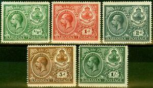 Bahamas 1920 Set of 5 SG106-110 Fine Lightly Mtd Mint