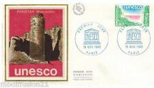 1980 - ENVELOPPE SOIE**FDC 1°JOUR - UNESCO - MOENJODARO PAKISTAN - TIMBRE Y/T 61