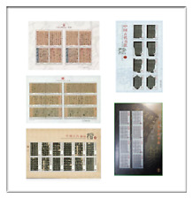 China 2003-2011 year 5 kinds of Ancient Chinese Calligraphy mini-pane