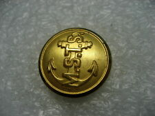 Vintage Uniform Button MSTS Military Sea Transport.Serv