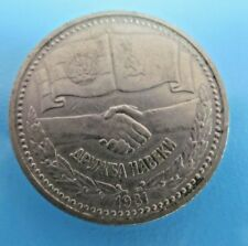 1981 Russia 1 Rouble Larger High Grade- USSR-Bulgari​a