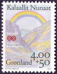 Greenland #B16 MNH CV$3.75 Cancer Research Rainbow