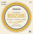 EJ97 D'Addario  Greek Bouzouki Strings 8 String Nickel Plated Steel