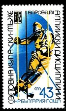 SELLOS DEPORTES BULGARIA 1981 2622 SKY 1v.