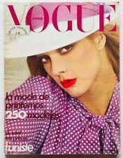 Vogue Paris 544 Mars 1974 cover Guy Bourdin Giampaolo Barbieri Henry Clarke Dior