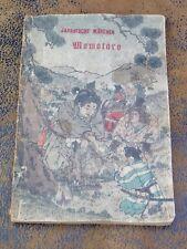 Krepp-Papier Buch T.Hasegawa Tokyo Japanische Märchen Momotaro o. Pfirschling