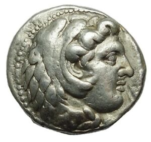 KINGS OF MACEDON, ALEXANDER III 'THE GREAT' AR TETRADRACHM BABYLON MINT (246U)