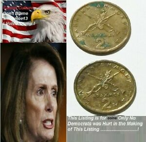 2 coins 2 Drachmai Don't tell Democrats these Coins have guns on Them Pro Trump.