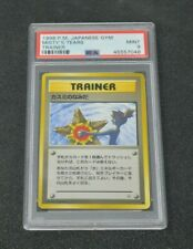 Pokemon Japanese Misty's Tears GYM 1 Naked Misty BANNED ARTWORK PSA 9 MINT