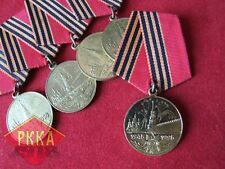 1995 ORDEN Medaille Rote Armee UdSSR Sowjetunion LENIN Abzeichen Украина Медаль
