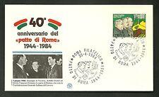 ITALIA BUSTA FILAGRANO PATTO GRANDI BUOZZI DI VITORIO ANNULLO ROMA  FDC 1984
