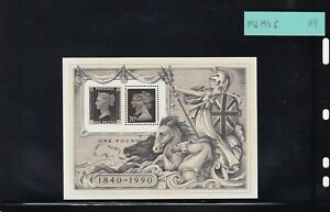 GREAT BRITAIN MINT NH NO MH193f