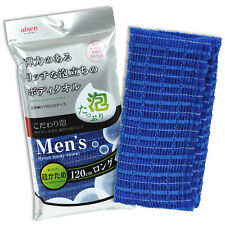 "Aisen Bath Towel Body Wash Extra Hard Scrub Nylon  Men's Cloth 47.25"" (120 cm)"