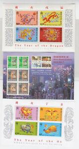 D1208 : Hong Kong # 518a, #651Bm, #783a , Excellent État ; Cv