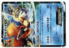 POKEMON JAPANESE HOLO N° 019/059 KELDEO EX 170 HP ....