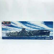 Pit Road 1/700 Japanese IJN Amagi Aircraft Carrier Open Box SW-3500C