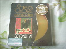 a941981 HK Rock Band Beyond IV Japan 24K Gold CD I Really Love You 真的愛妳 410 New
