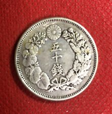1907 Japan Meiji Year 40  -  50 Sen Silver Coin #34