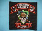 "VIETNAM WAR PATCH, US N Co 75th INFANTRY RGT AIRBORNE RANGER ""SUA SPONTE"""