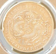 1905 China Kirin Silver Dollar Dragon Coin PCGS L&M-557 Y-183A.2 XF Details