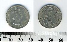 Hong Kong 1963 H - 50 Cents Copper-Nickel Coin - Queen Elizabeth II - #2