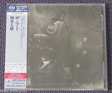 "THE WHO ""QUADROPHENIA"" JAPAN SHM-SACD DSD 2014 JEWEL CASE *SEALED*"