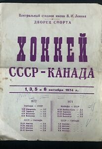 1974 The Summit In 1974 Team USSR vs Team Canada (WHA) Official Programme