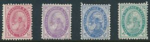 Tonga SG 1- 4 Mint Suberb set of 4 stamps and they appear to be MNH/MUH