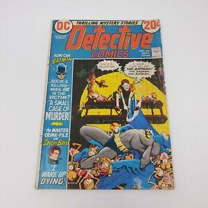 DETECTIVE COMICS #427 (1972) SILVER AGE CLASSIC Batman