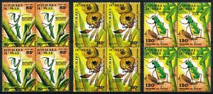 [P15010] Niger 1987 : Insects - 4x Good Set Very Fine MNH Stamps in Blocks